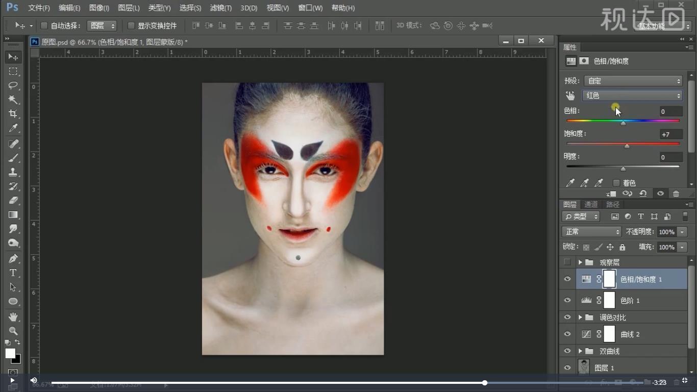 7.调整色相饱和度;蒙版填充为黑色,用画笔擦出皮肤部分;.jpg