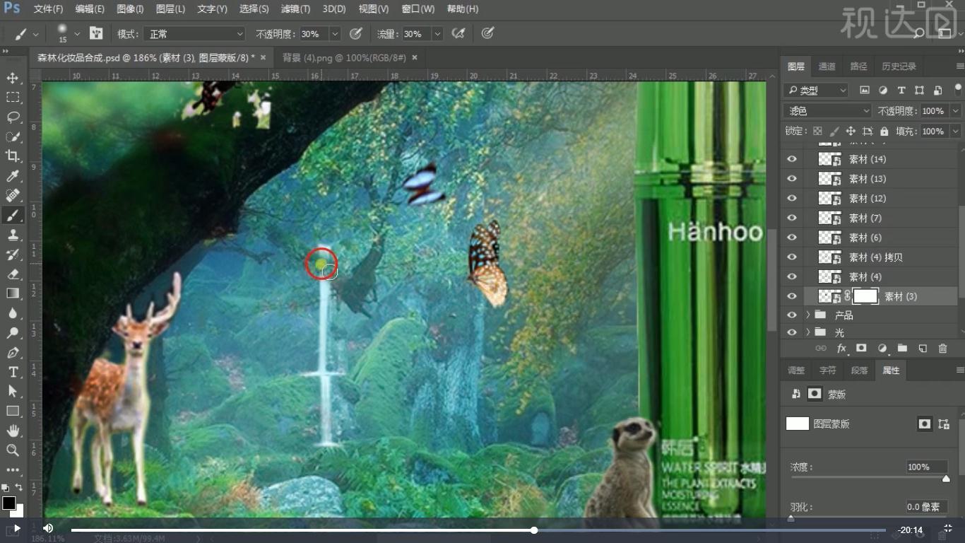 12选择瀑布创建图层蒙版用画笔调整,效果如图示.jpg