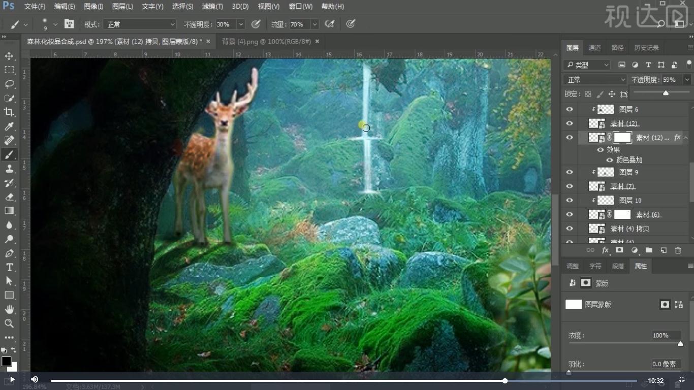 16复制鹿并执行ctrl+T-斜切,再添加颜色叠加样式,不透明度为60%,创建图层蒙版,用渐变工具调整,效果如图示.jpg