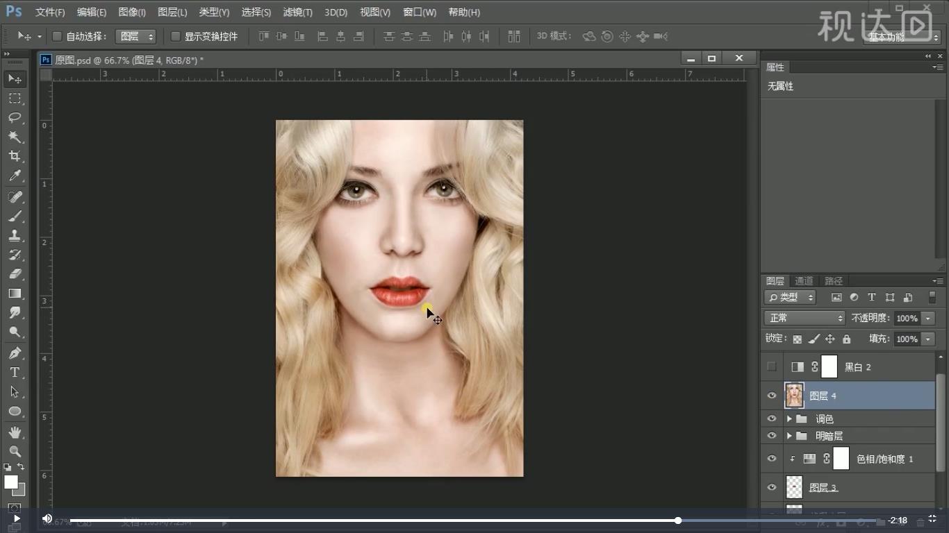 7.盖印图层,用液化工具调整脸型;.jpg