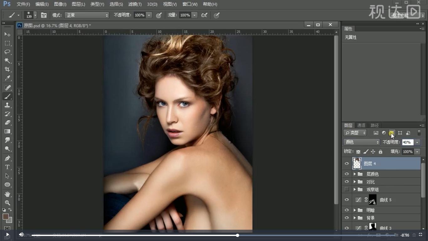 10新建图层模式为颜色,再用前景色的画笔涂抹,效果如图示,不透明度为40%.jpg