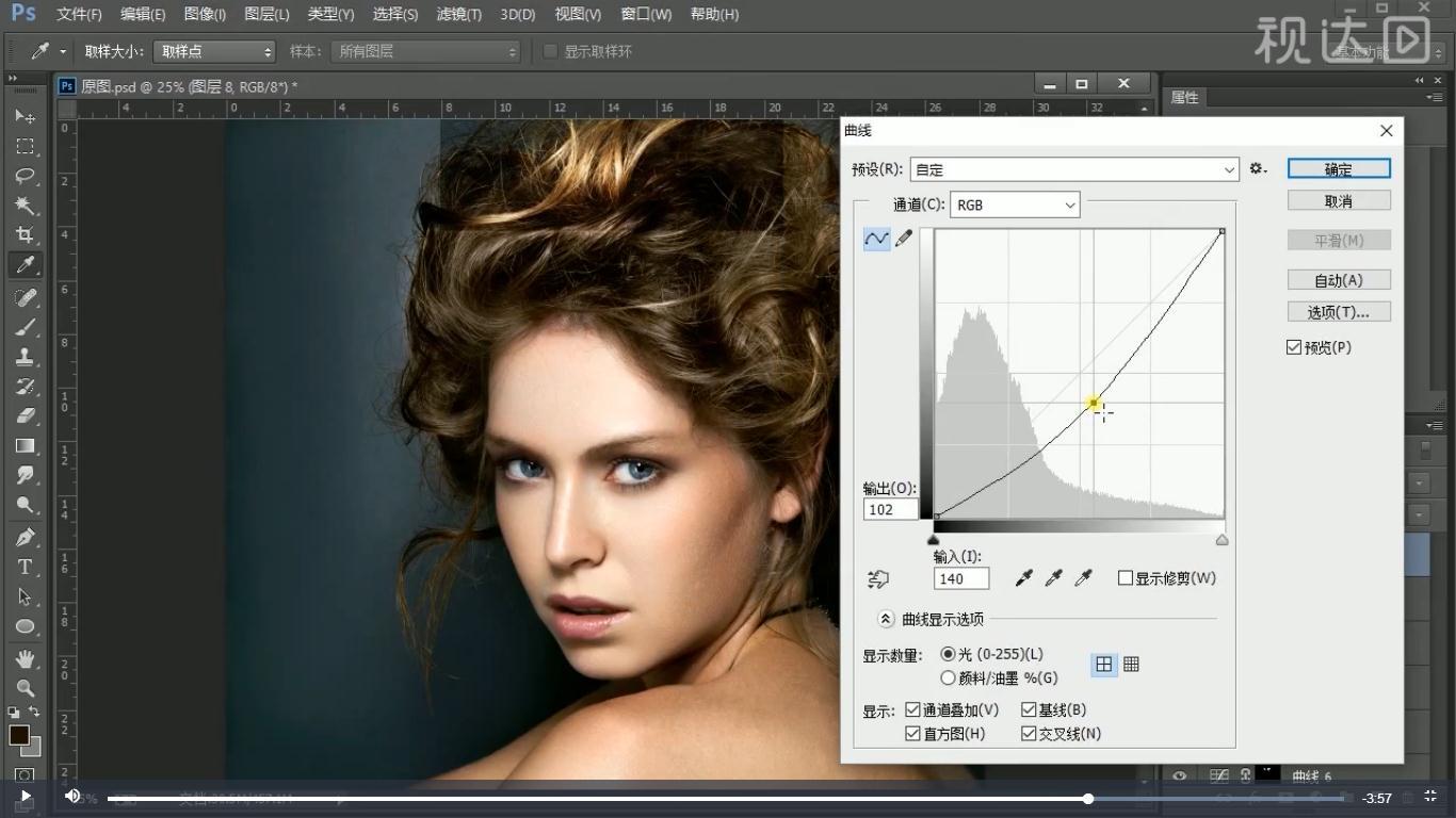 16盖印图层,复制图示部分并调整曲线、色相饱和度,参数如图示.jpg