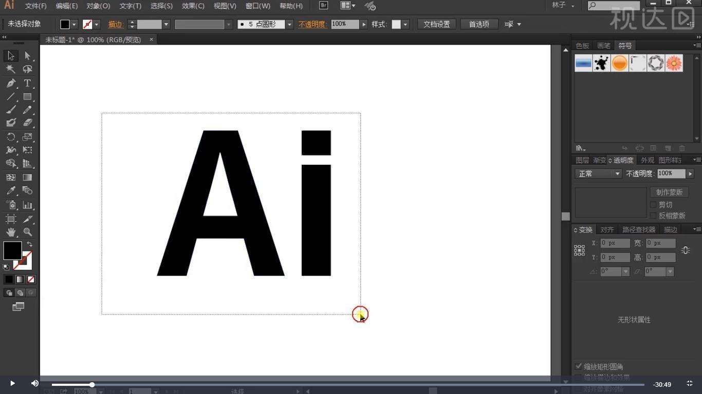 1新建1090×642像素文件,用提供字体输入文字并执行转曲,取消编组,调整锚点并复制调整,效果如图示.jpg