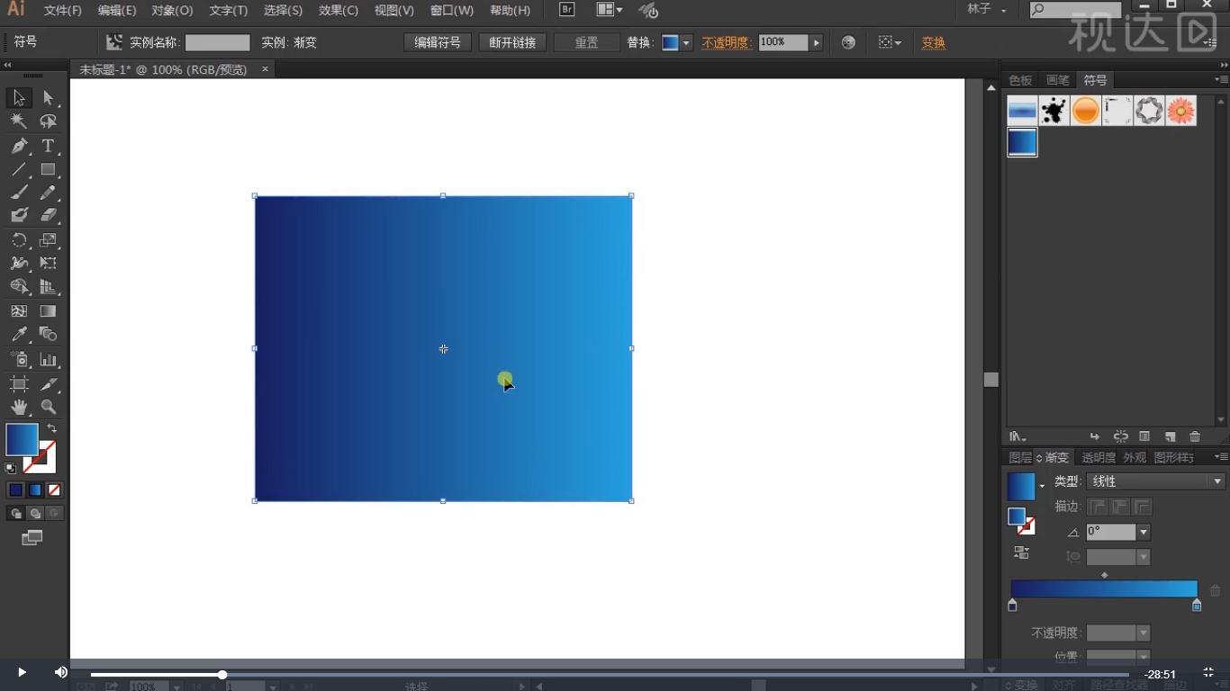 2用矩形工具绘制形状并填充渐变,拖拽到符号组并命名,再删除形状,效果如图示.jpg