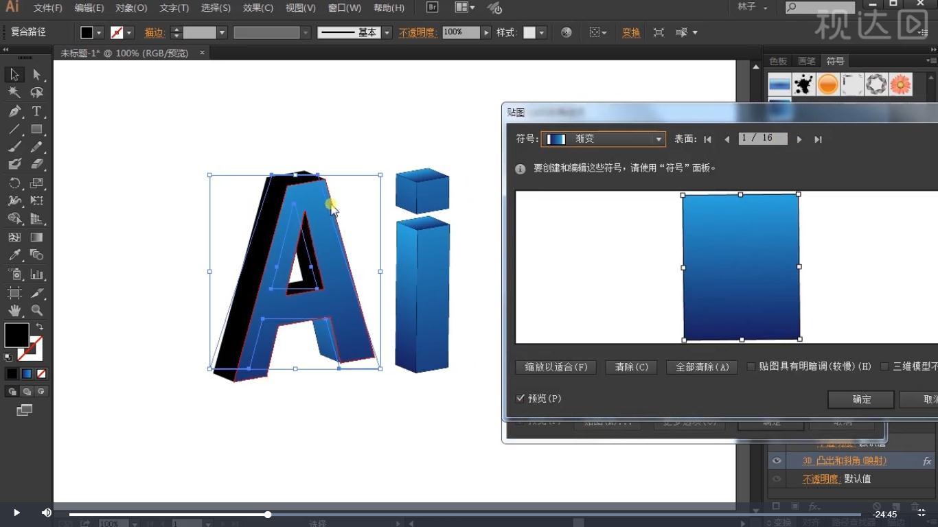 4选择A并按上述方法调整,参数如图示.jpg