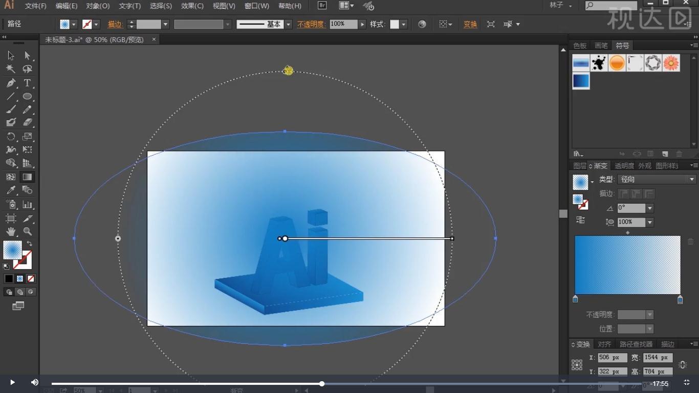 6绘制椭圆形状并填充渐变再用调整图层顺序并调整位置大小,效果如图示.jpg