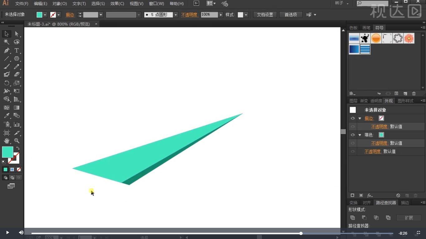 10绘制形状并用直接选择工具调整锚点,复制调整并修改颜色,再按同样的方法复制操作,效果如图示.jpg