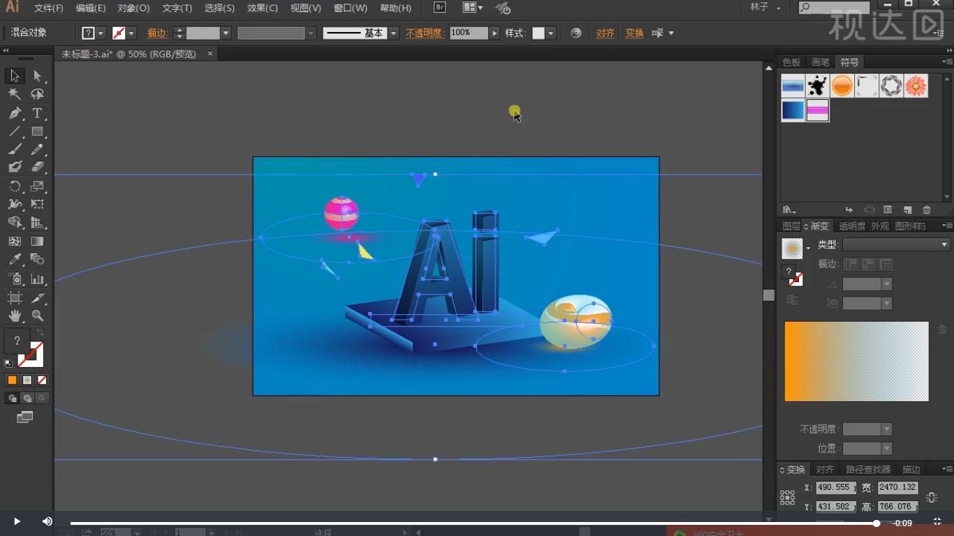 13按第6步方法制作阴影,效果如图示.jpg