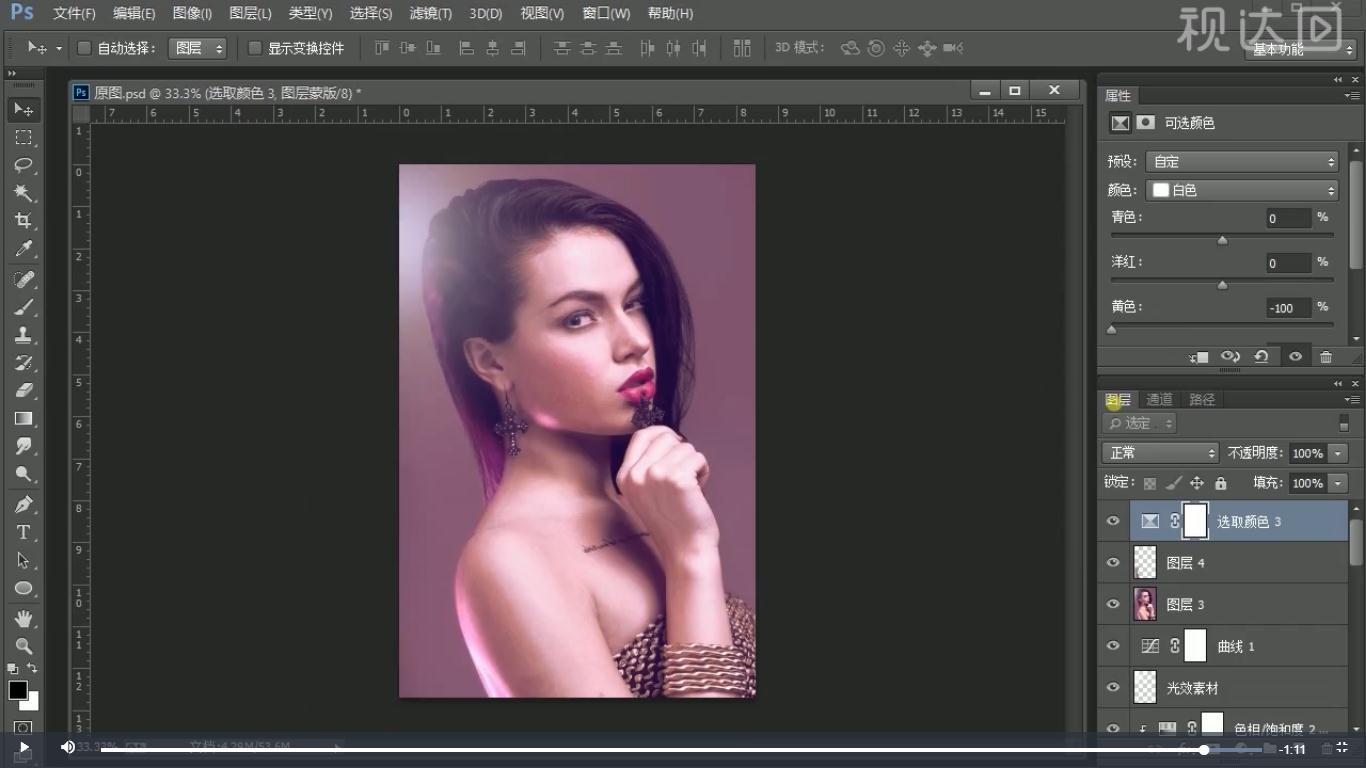 8盖印图层调整细节并添加可选颜色调整图层,参数如图示,反相蒙版再用画笔擦拭,效果如图.jpg