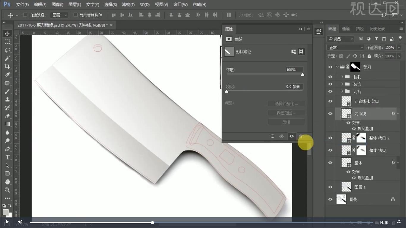 5.去掉形状描边,复制整体的图层样式过来,导入纹理素材,载入刀中线选区,给纹理素材添加蒙版,降低不透明度;.jpg