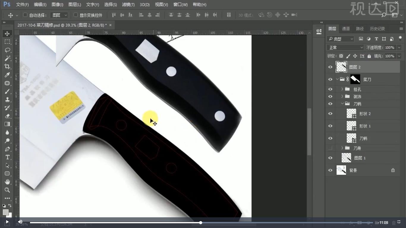 7.给刀柄部分填充颜色;.jpg