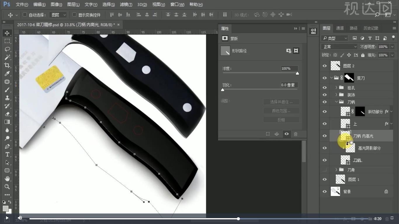 9.新建图层,用钢笔工具建边缘路径,填充白色执行羽化,降低不透明度,建立蒙版,擦掉部分;.jpg