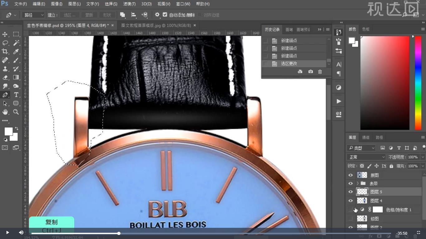 9.把手表的四边的金属表扣分别单独抠出;再单独抠出表盘;.jpg