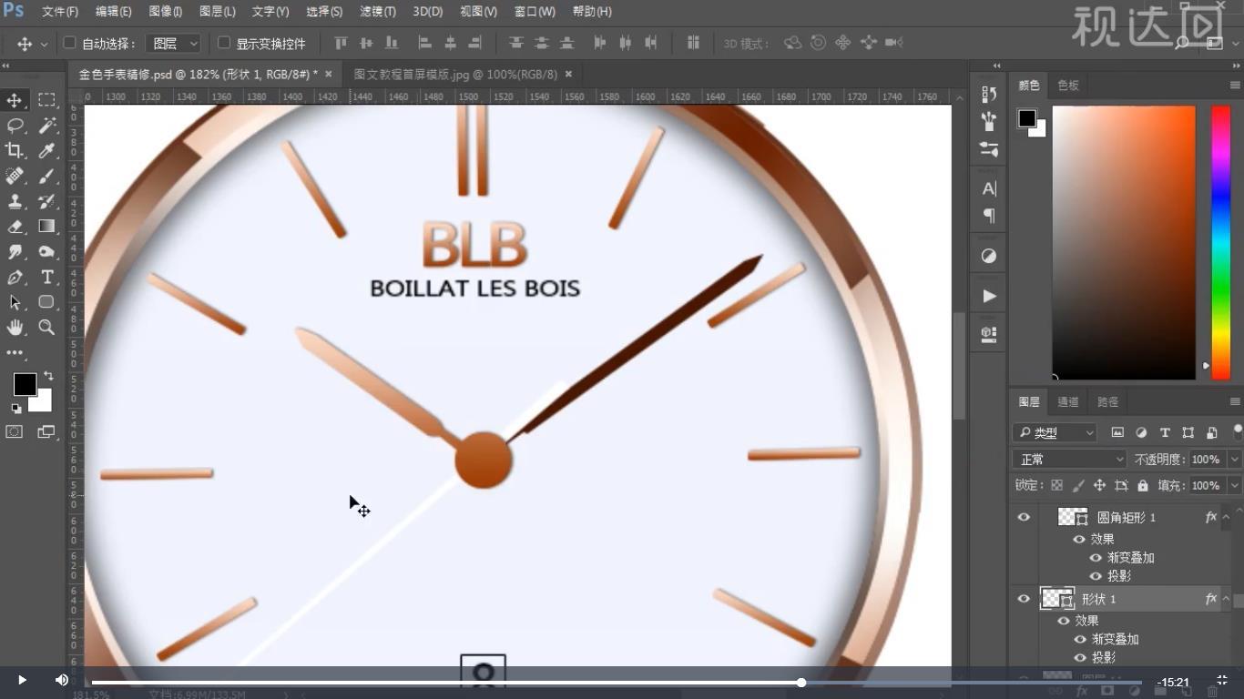 23.把时刻的图层样式拷贝到时针中,栅格化图层,钢笔工具抠出部分,用加深工具加深一边;在图层上新建剪贴蒙版图层,用画笔工具添加高光;.jpg