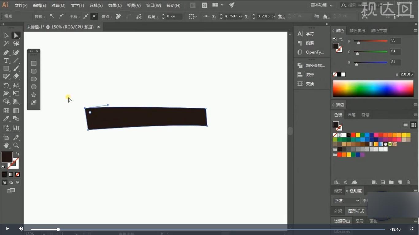 1新建文件并用钢笔工具按文字绘制形状,再用提供字体输入文字,把连笔的部分执行路径查找器-连集,效果如图示.jpg
