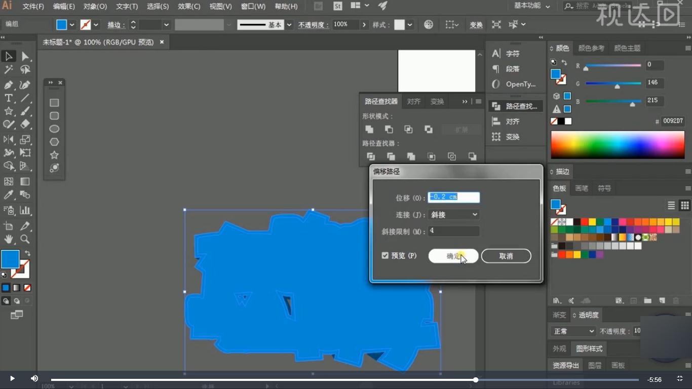4取消编组执行对象-扩展外观,再取消编组,把面板曲线执行连集,再执行路径偏移,修改对象和颜色,参数如图示.jpg