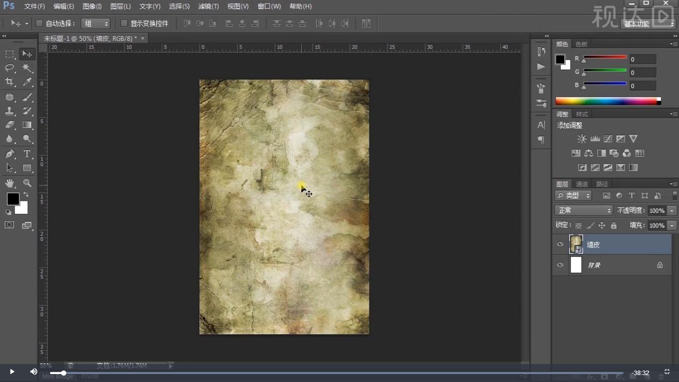 1.新建640x960画布,导入墙皮素材;.jpg