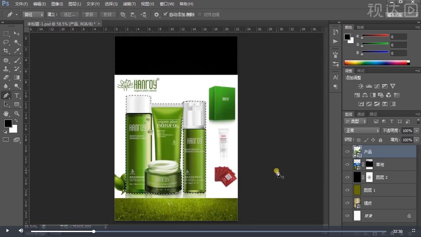 3.导入产品素材,用钢笔工具抠出产品,添加图层蒙版,删除多余部分;.jpg