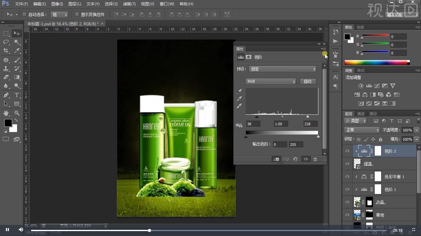 6.导入绿芽素材,新建色阶调整图层,剪贴蒙版;给绿芽素材添加蒙版,擦掉边缘,与草地融合;.jpg