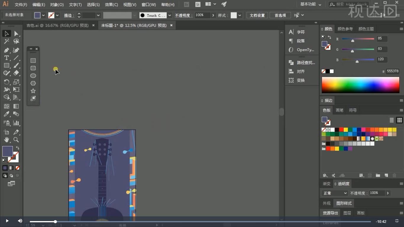 1新建600×900像素文件并导入背景素材,调整位置大小,效果如图示.jpg