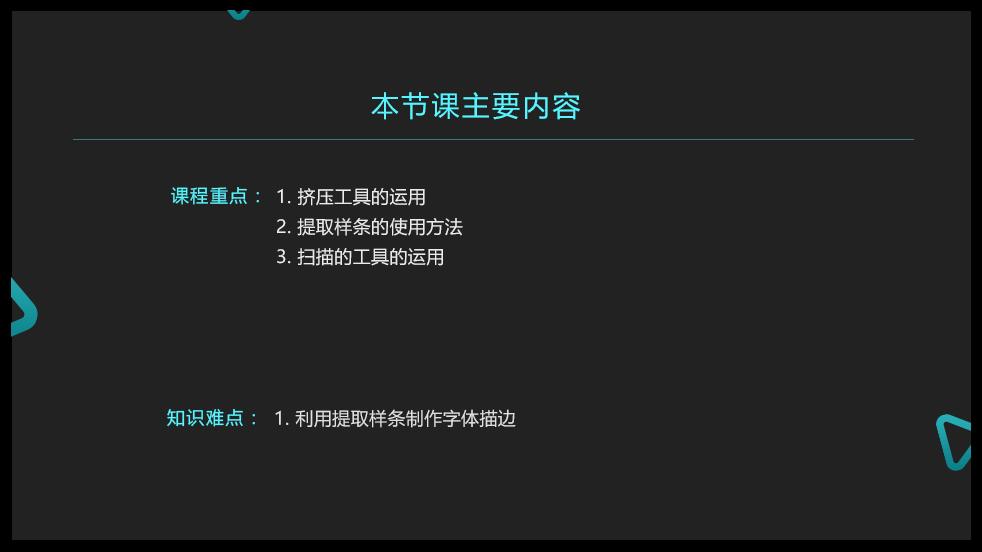 C4D快乐男生教程首屏模版.jpg