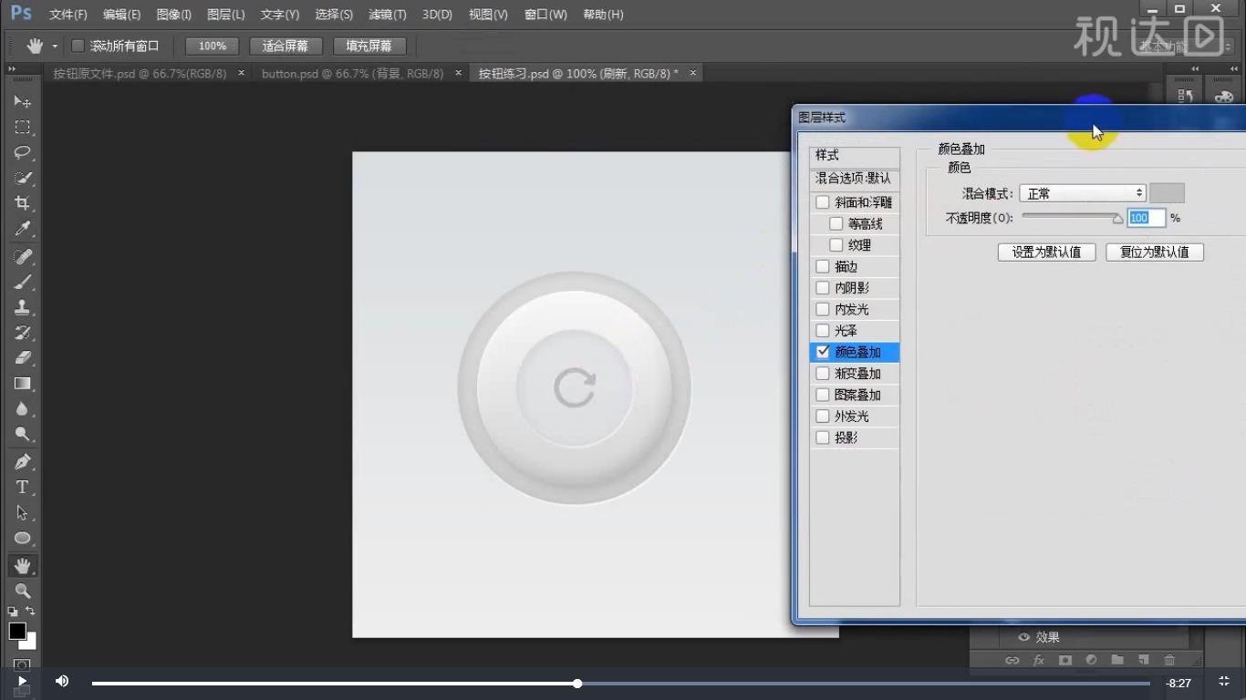 5.导入标示素材,添加图层样式;.jpg