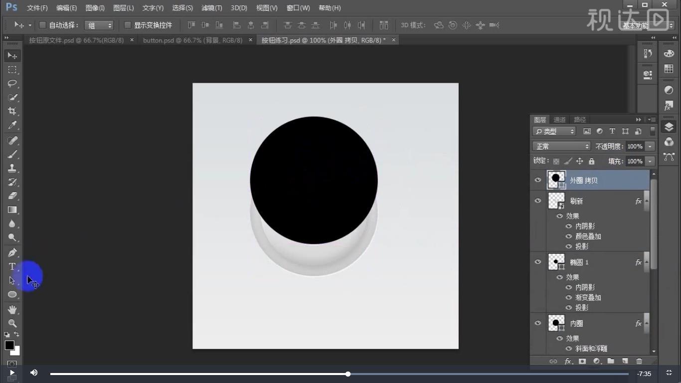 6.把最外圈的圆复制一层,去掉图层样式,放置顶层;再新建一个圆,合并两个形状,进行减去顶层;再用矩形减掉一半;用椭圆工具在尾巴处绘制一个圆;.jpg