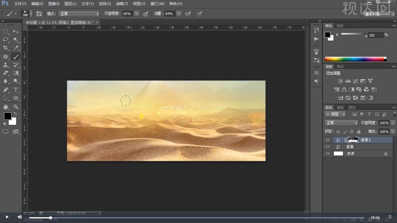 1新建1920×780像素文件并导入背景素材调整位置大小,创建图层蒙版用画笔擦拭调整,效果如图示.jpg