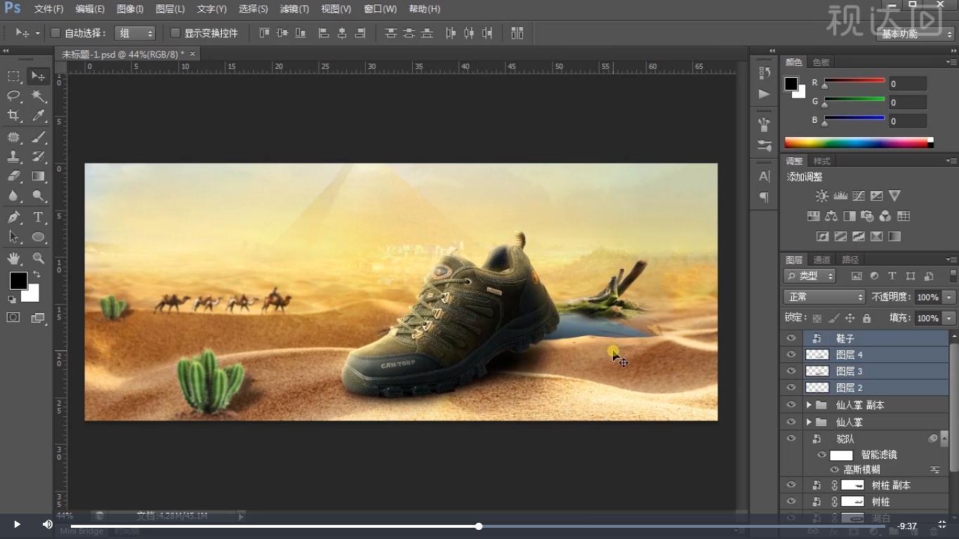 5新建图层用柔角画笔涂抹,制作阴影,效果如图示.jpg