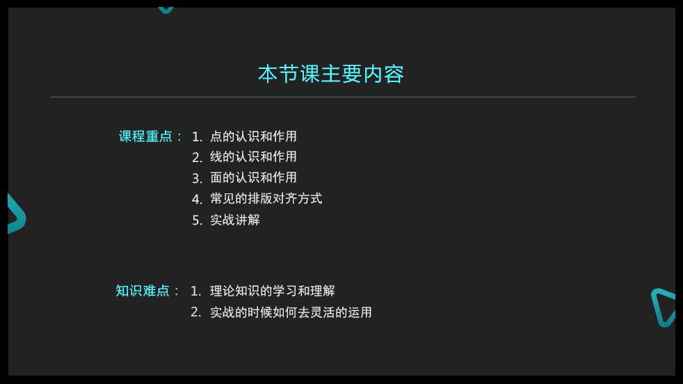 图文教程首屏模版.jpg