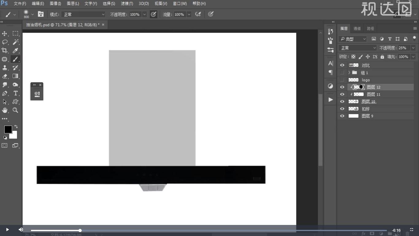 1打开文件并用钢笔工具进行抠图,用矩形工具绘制选区并复制,新建剪切图层,分别填充白色和黑色,效果如图示.jpg