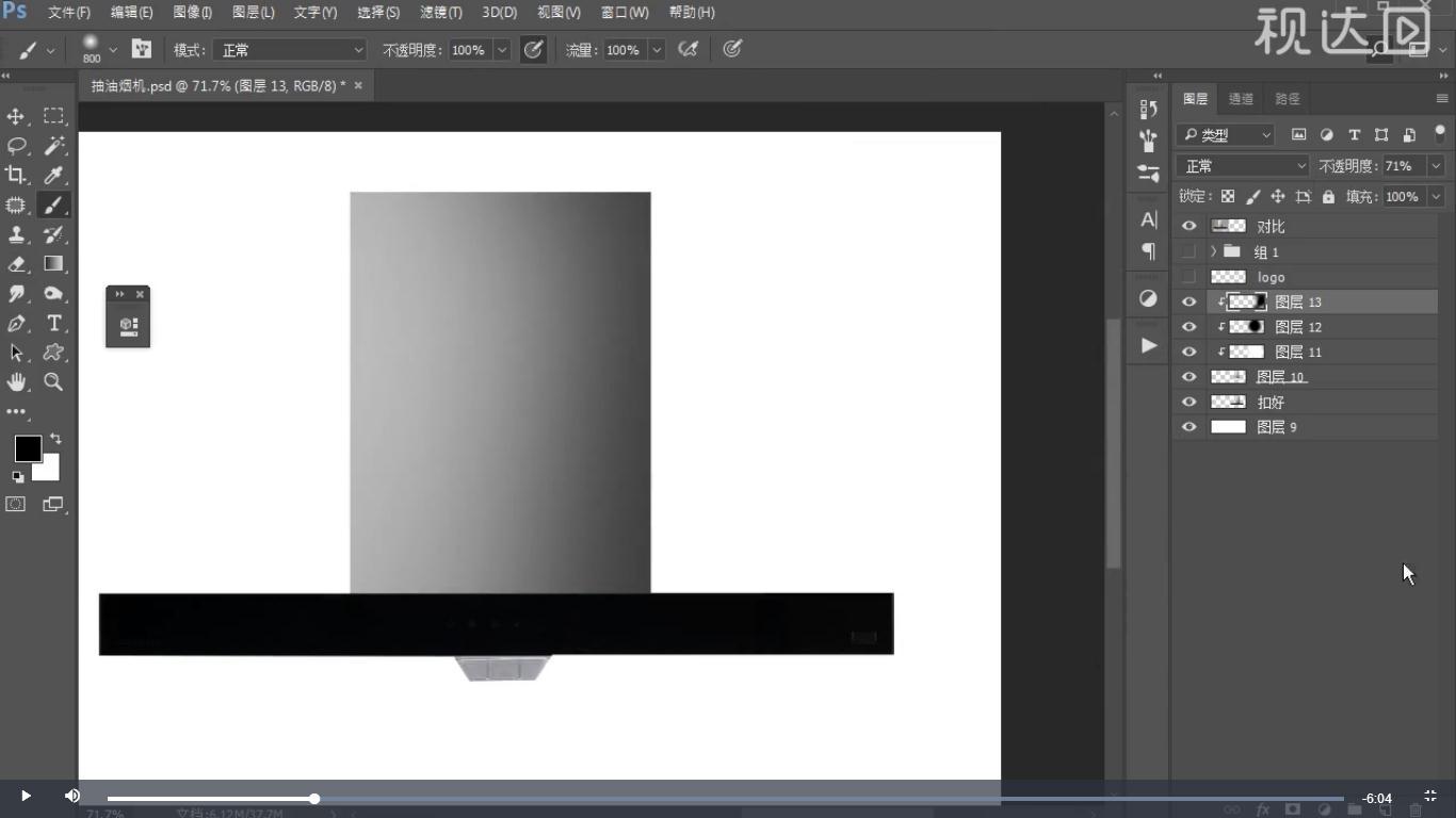 2按上述方法继续涂抹,不透明度为71%.jpg