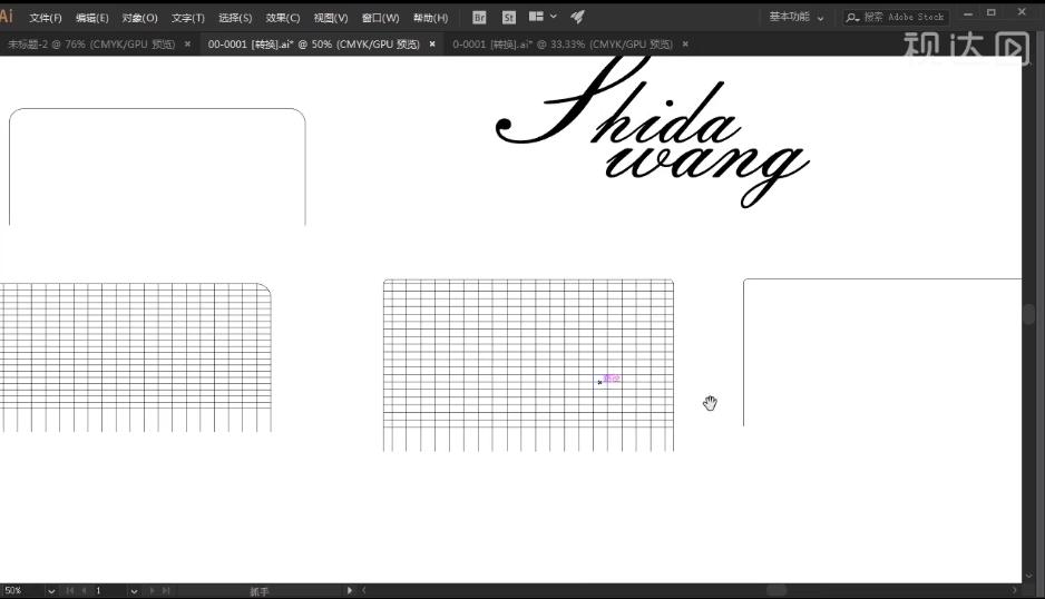 C4D+AI立体字体金属网格建模阳台装潢设计图片