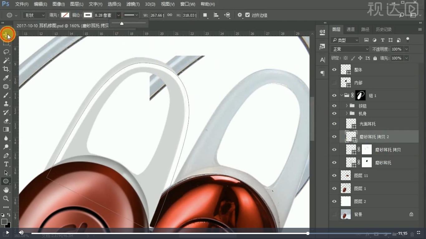 23.原来的复制图层也修改描边参数,添加蒙版,擦出如图效果;再复制一层,描边颜色改为黑色,删除蒙版,降低不透明度为30%,重新添加蒙版,减弱一下;.jpg