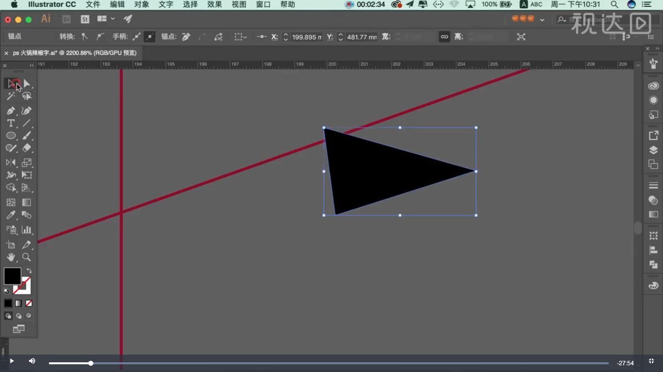 2用钢笔工具绘制形状,再用矩形工具绘制并调整锚点效果如图示.jpg