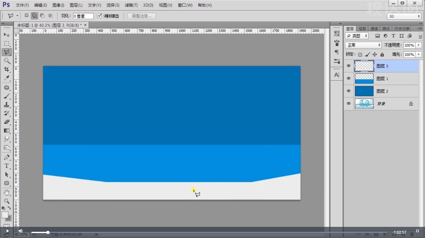 2新建图层用选区工具绘制选区并填充颜色,效果如图示.jpg