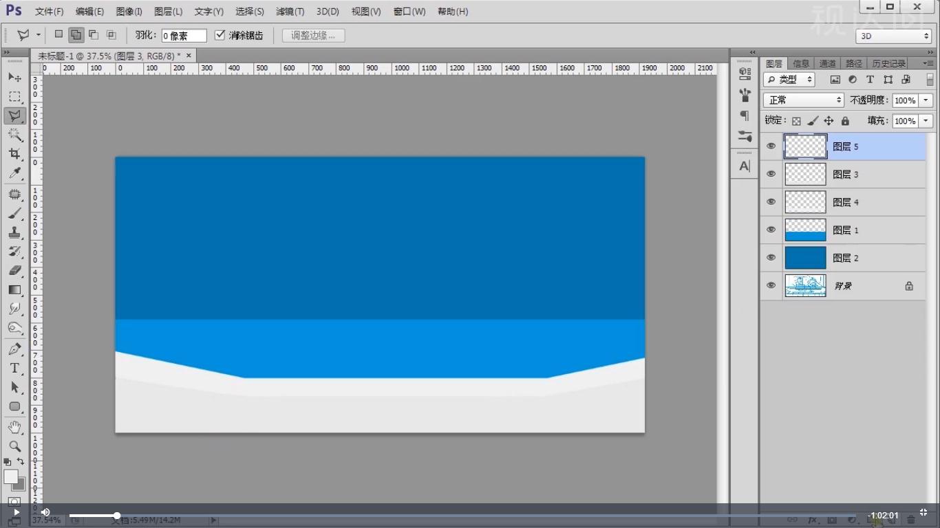 3拉好参考线并按上述方法操作,复制一层,修改颜色并移动1像素,合并再复制,右移效果如图示.jpg
