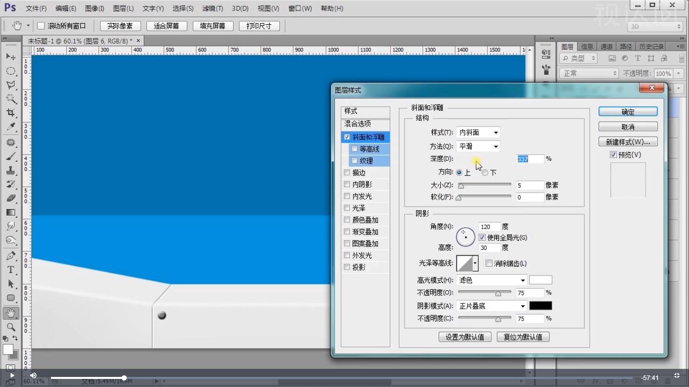 5新建图层绘制正圆选区填充黑色,添加斜面与浮雕样式,参数如图示,不透明度为67%,再复制调整位置.jpg