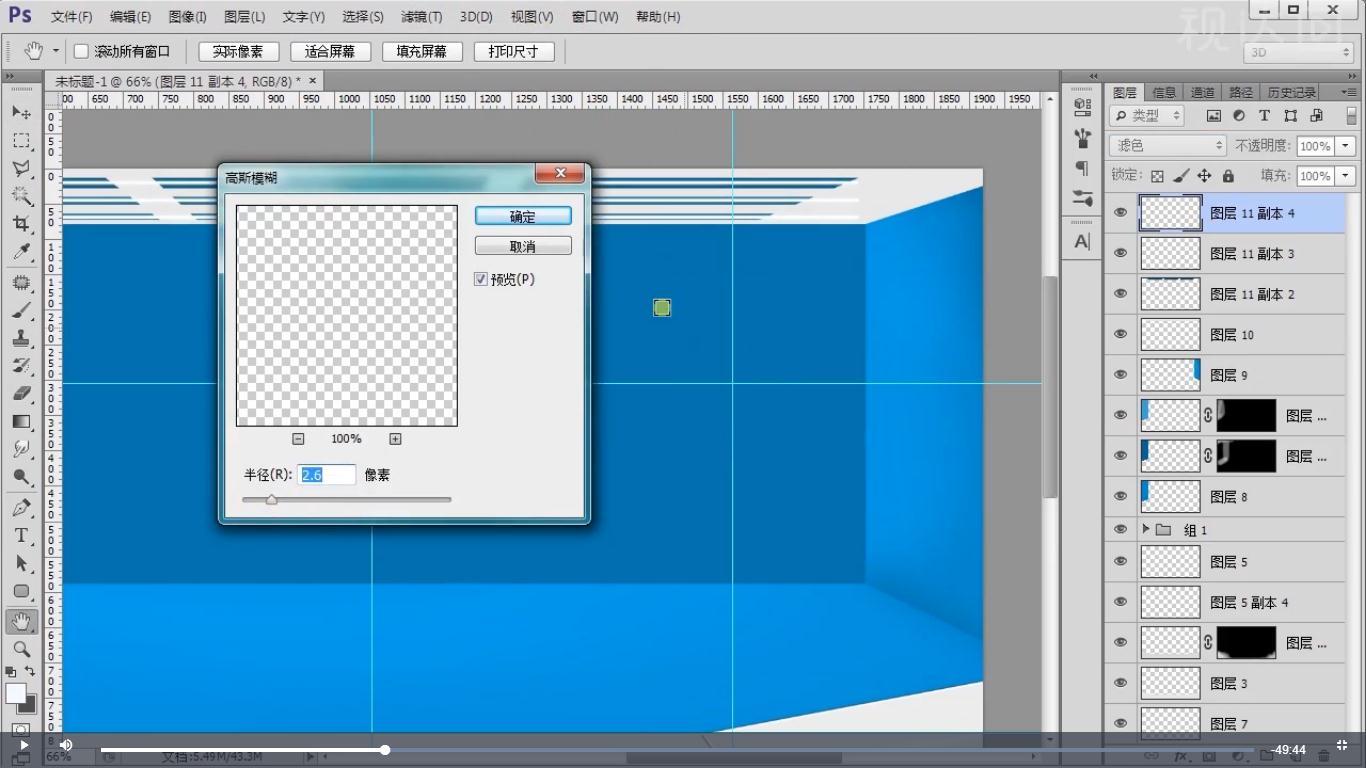 9按第2步方法操作,并合并图层,复制模式为滤色,执行高斯模糊,参数如图示,再复制一层,修改颜色,合并图层,创建为剪切图层.jpg