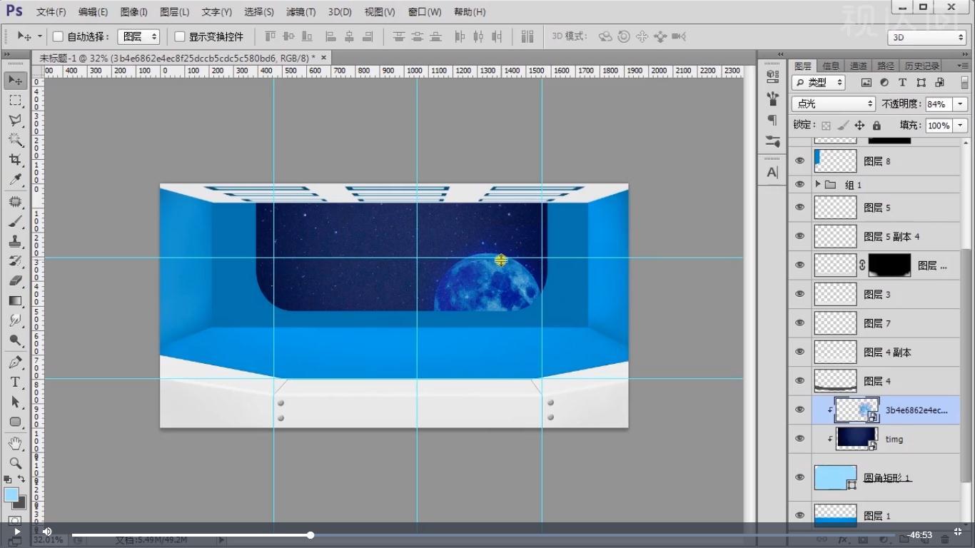 10用圆角矩形工具绘制形状并导入素材,调整位置大小,创建为剪切图层,效果如图示.jpg