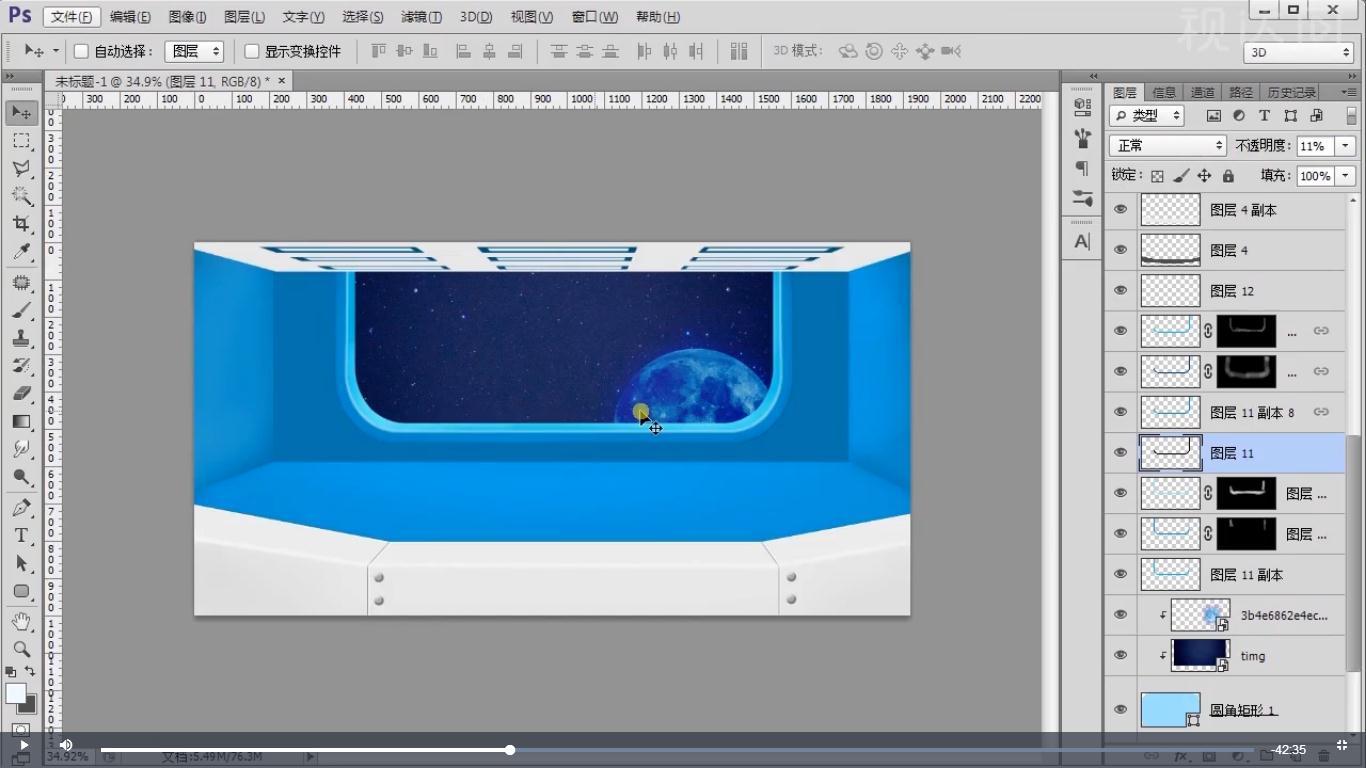 14复制图示层,修改颜色并调整位置大小,不透明度为11%,效果如图示.jpg