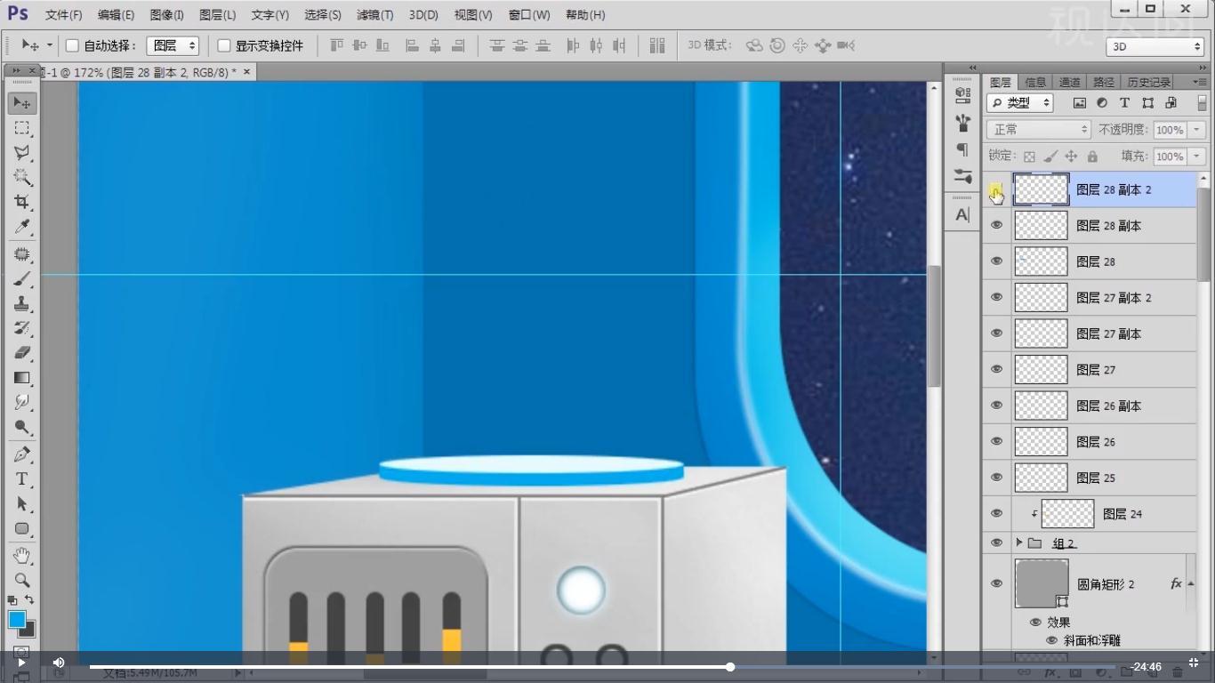 23按第16步制作圆台再按上述方法制作发光效果,.jpg
