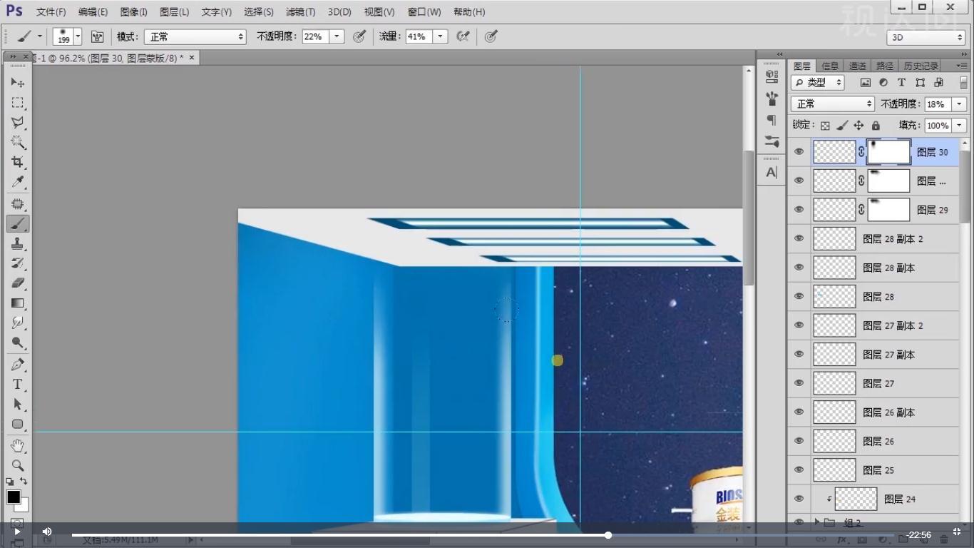 25新建图层绘制选区并填充白色,不透明度为18%,创建图层蒙版用画笔擦拭,效果如图示.jpg