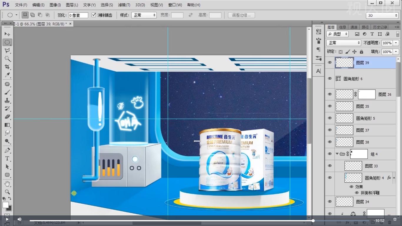 32新建图层用钢笔工具绘制选区填充白色,效果如图示.jpg