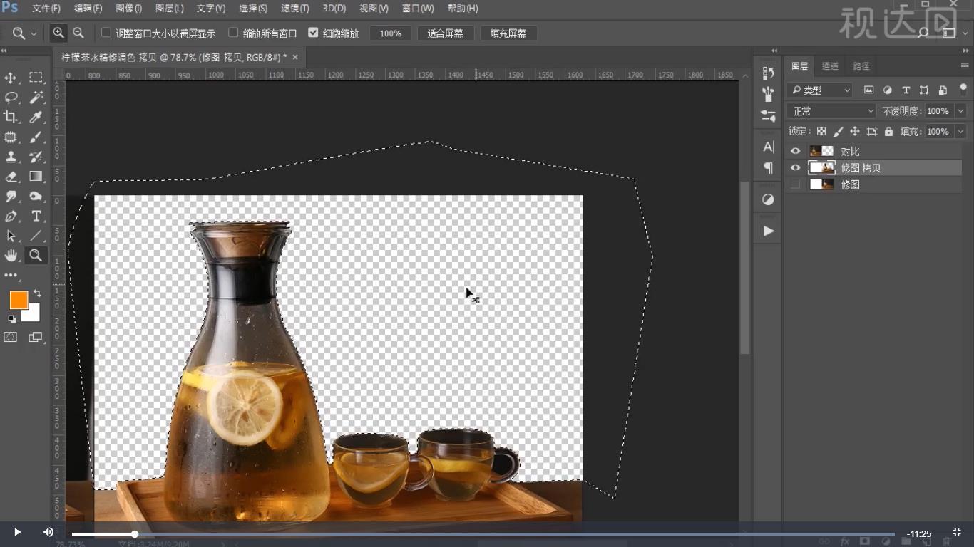 1.打开产品图,复制一层做对比,把背景单独抠出删除;重新新建背景图层填充黑色,用白色画笔在中间点一下,降低不透明度,调整色彩平衡;.jpg