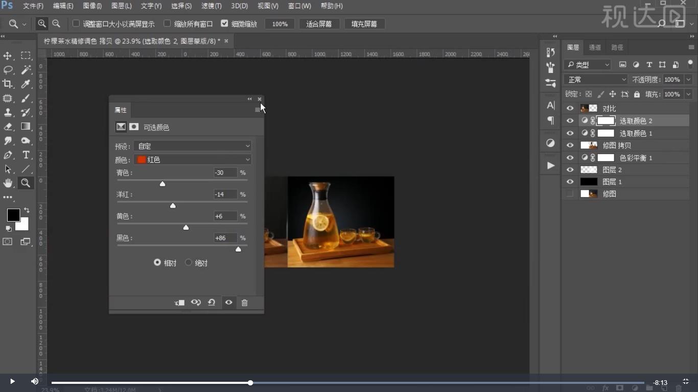3.继续新建可选颜色调整图层,蒙版填充黑色,用画笔工具擦出木的地方;.jpg