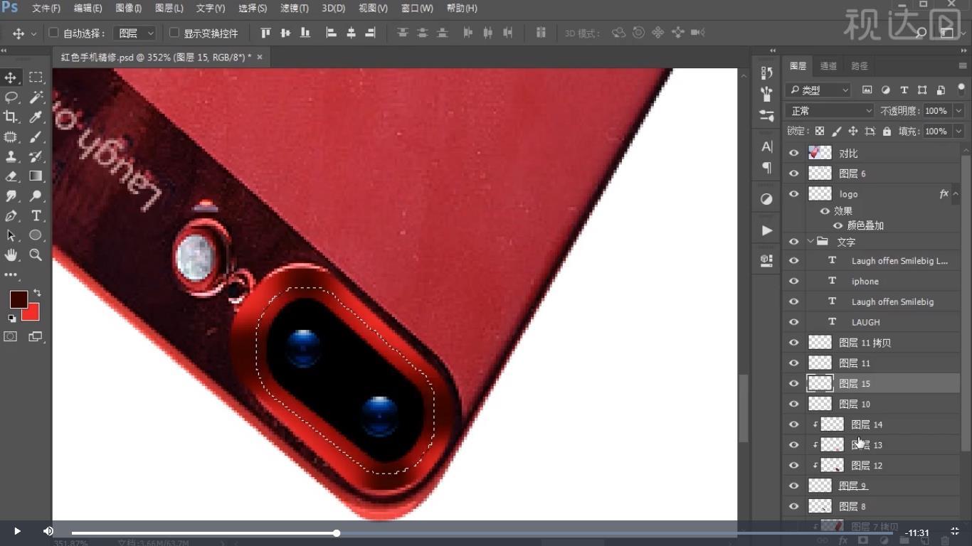 4.载入选区,扩展4像素,用画笔工具沿着边缘涂抹;.jpg
