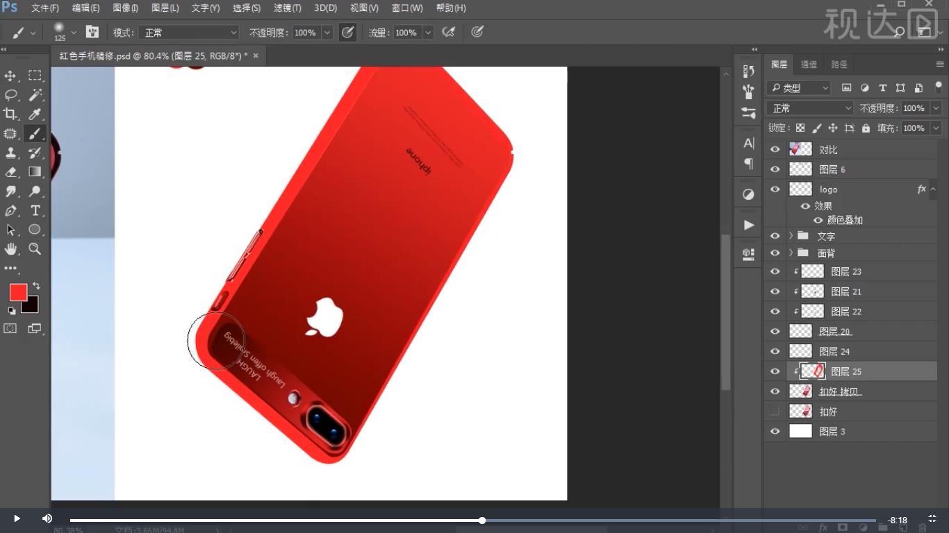 9.新建剪贴蒙版图层,用画笔工具给边框上基础色;再新建,载入选区,收缩3像素,填充前景色,执行高斯模糊,用涂抹工具修整一下;.jpg