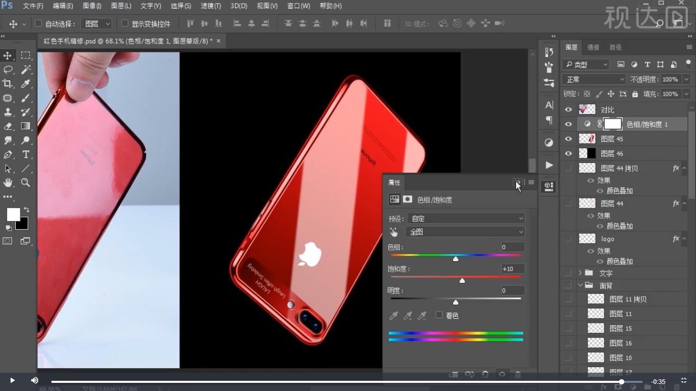 14.盖印可见图层,新建图层填充背景色,调整整体色调;复制盖印图层,模式改为线性光,执行高反差保留,降低不透明度,完成。.jpg