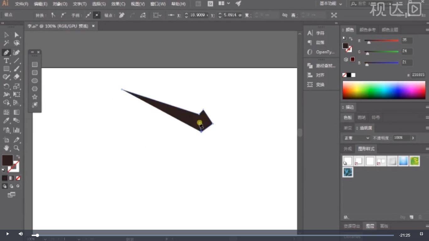 1新建文件并用钢笔工具绘制形状作为笔画,效果如图示.jpg